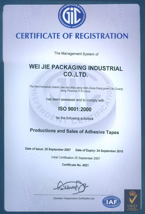 ISO9001:2000 English Certificate